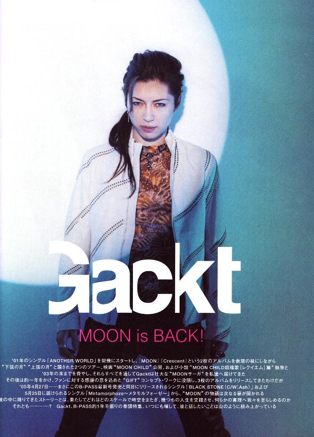 moon child chinkonka requiem camui gackt download