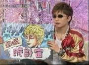 [Heyx3]Ep375_Talk_food_quiz_oikaketayume(17.03.2003).avi_000483608