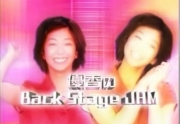 [PJ]BackStageJAM(23.11.2002).avi_000001735