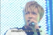 [PJ]Wasu(27.04.2002).avi_000075342