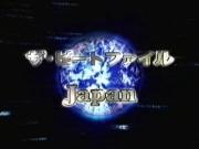TheBeatFileJapanWOWOW_Interview(13.12.2002)_RippedbyTenshin26100.avi_000027394
