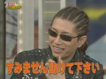 [Ub]Talk(02.02.2006).avi_000183033