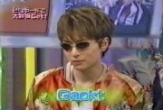[FUN]BGP_Oikaketayume(21.03.2003).avi_000027569