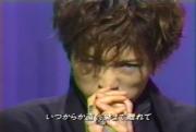 [FUN]TnU(13.06.2003).avi_000143843