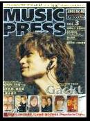 Musicpressfebrero03